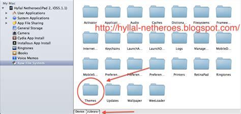cara membuat file zip menjadi raw cara membuat lockscreen cantik di ipad free all 4 u
