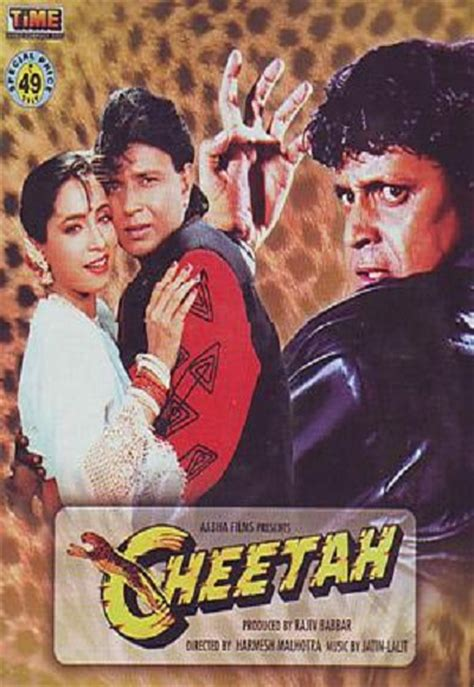 download film jenderal soedirman hd cheetah 1994 full movie watch online free hindilinks4u to