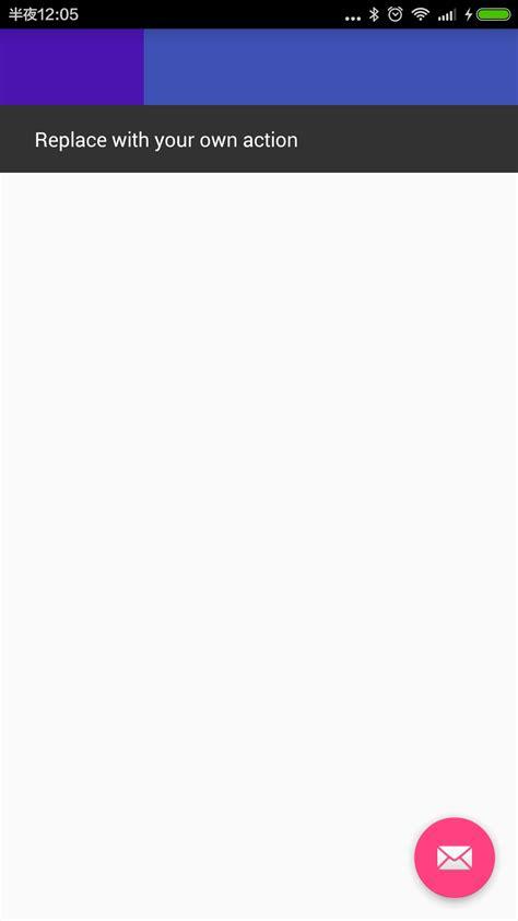 layout snackbar xml android make snackbar push view upwards stack overflow