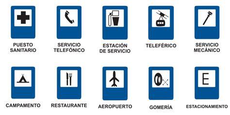 imagenes señales informativas de transito viales informativas