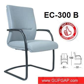 Kursi Hadap Chitose chairman kursi hadap ec 300 b agen distributor dan