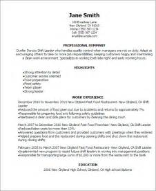 Dunkin Donuts Shift Leader Sle Resume professional dunkin donuts shift leader templates to showcase your talent myperfectresume
