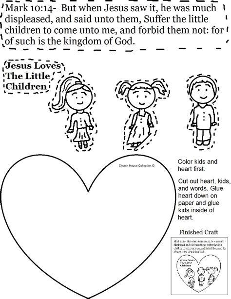 jesus loves children sunday school lesson