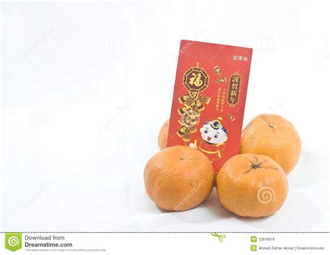 new year how many oranges to give mandarin oranges and new year packet royalty