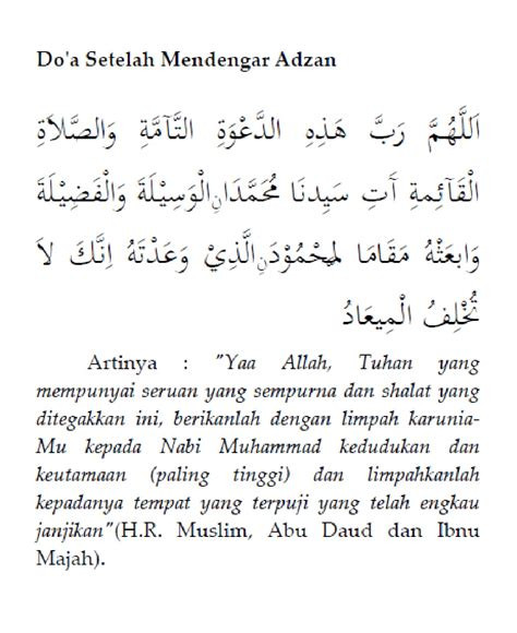 download mp3 doa adzan do a setelah mendengar adzan alqur anmulia