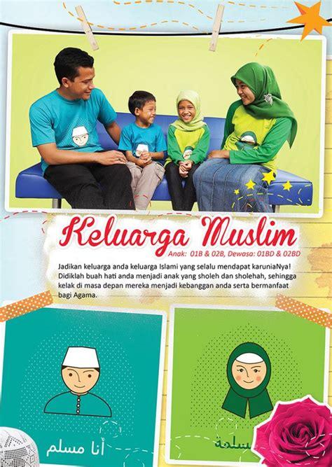 Kaos Biasa Keleus Kata Kata islami baju anak murah dan berkualitas