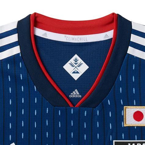 Jersey Japan Home Jepang Home World Cup 2018 Grade Ori jersey jepang rusia 2018 agunkz screamo agung