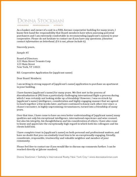 Business Recommendation Letter Sle Doc sle personal character reference letter of recommendation