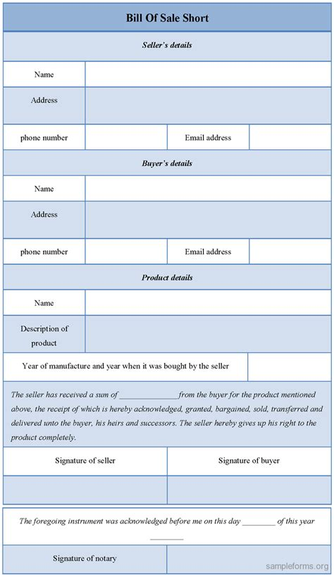 equipment bill of sale 8 free sample example format download