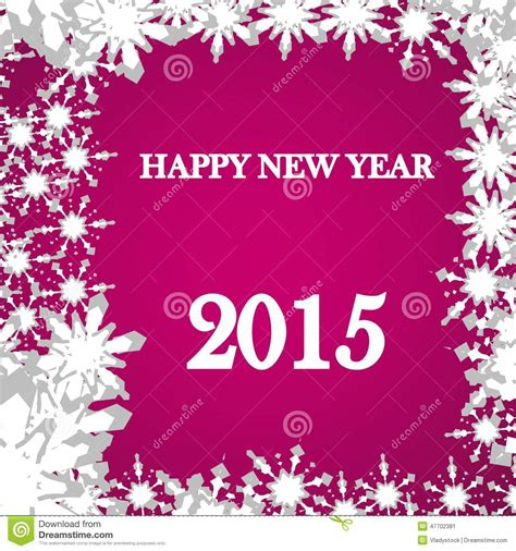 new year 2015 banner vector happy new year 2015 celebration flyer banner stock