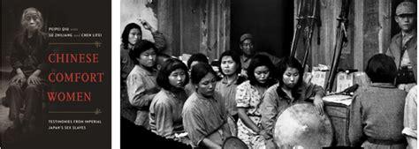comfort women novel japanese prisoners of war interrogation on prostitution