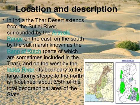 thar desert location thar desert