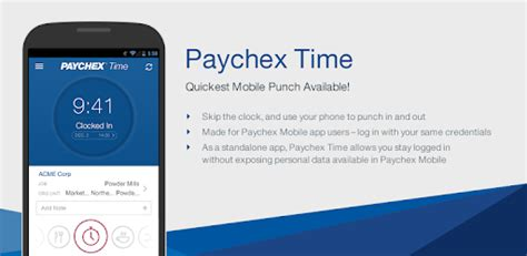 paychex time and labor ideal vistalist co