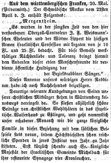 kronleuchter judentum die synagoge in michelbach an der l 252 cke gemeinde
