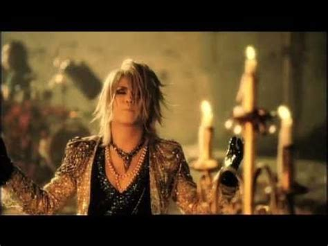 Cd Versailles Jupiter Philia Limited Edition the world s catalog of ideas