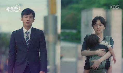 film korea go back couple k drama premiere quot go back couple quot shoots retro cuteness