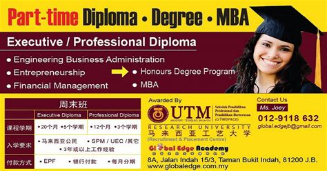 Top Mba Programs 2015 Part Time by Part Time Utm Diploma In Johor Bahru Jb Global Edge Academy