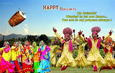 happy vaisakhi 2018 wishes quotes messages punjabi