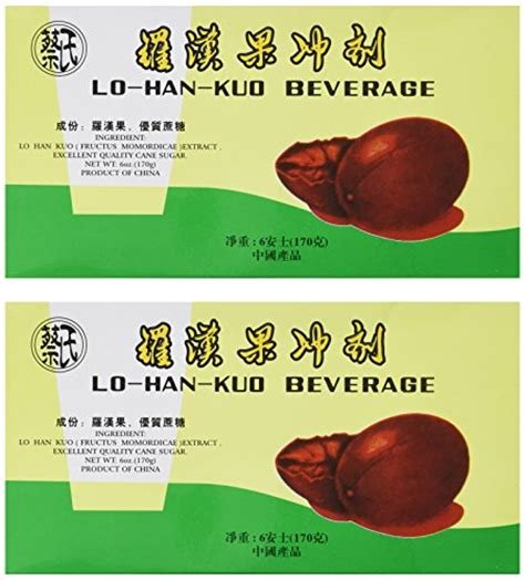 Teh Lo Han Kuo 2 dozen 24 cubes lo han kuo beverage 6 oz food