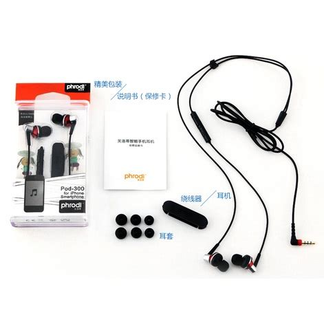 Earphone Phrodi 500 Pod 500 Black phrodi 300 earphone pod 300 black jakartanotebook