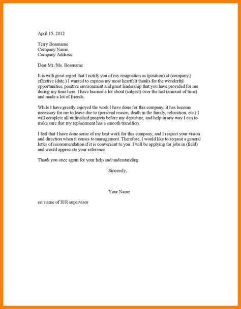 Exle Request Letter Of Recommendation 9 Asking For Recommendation Letter Sle Farmer Resume