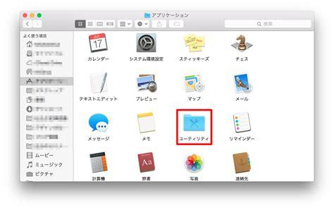 file format for video on mac mac スクリーンショットのキャプチャ画像のファイル形式をjpegやgifに変更する方法 iphone