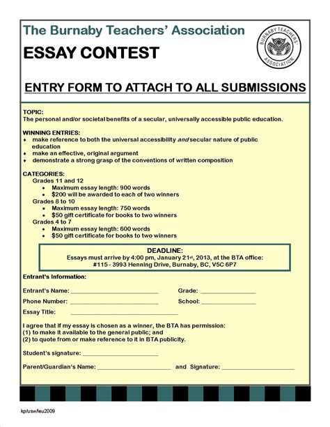 contest form attitude towards school essay essayuniversity web fc2