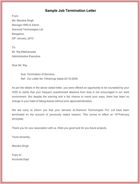 termination letter format due to non performance employment termination letter sle due to unauthorized