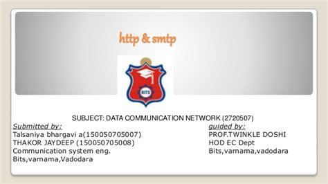 dcn slideshare dcn ppt 150050705008