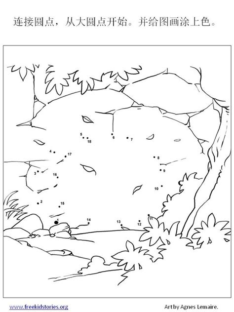 Beatitudes Coloring Pages For Preschoolers Pictures To Pin Beatitudes Coloring Pages