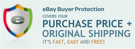 ebay buyer protection диспут спор на ebay пути решения проблем вики и блоги