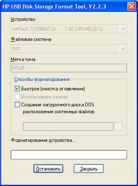 hp format virtual cd tool hp usb disk storage format tool v2 2 3 утилиты скачать