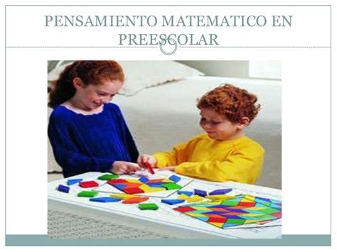 imagenes matematicas para niños preescolar pensamiento matematico en preescolar