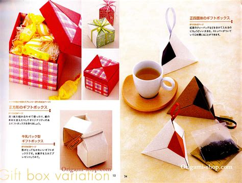 Practical Origami - book practical origami to enjoy your yamaguchi