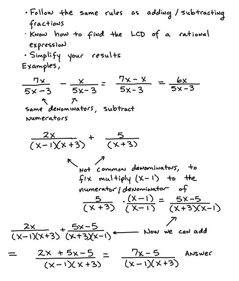 Adding Rational Expressions Worksheet
