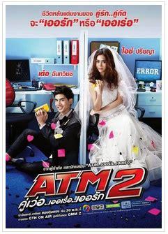 film thailand atm 2 tv series atm 2 tv series 2014 thai movie only