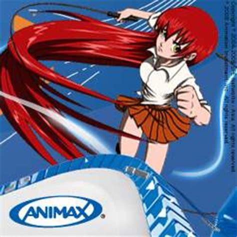anime list on animax image generic 250x250 jpg animax wiki