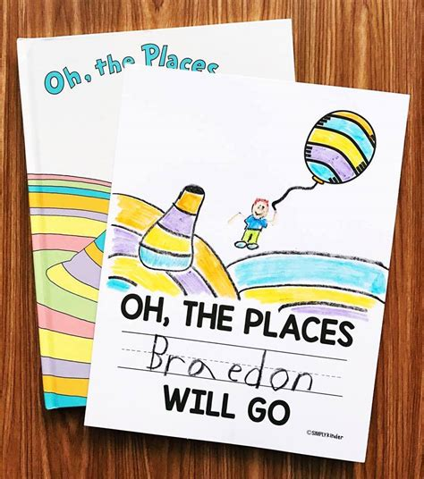 libro oh the places youll oh the places you ll go printable simply kinder