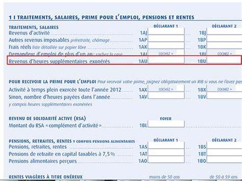 Declaration Impot Frais Reel 5347 by D 233 Claration 2013 Comment D 233 Clarer Vos Heures Suppl 233 Mentaires