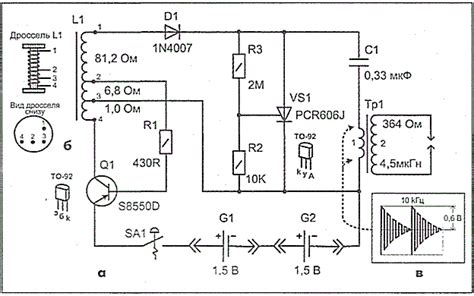 transformer current limiting resistor china gas lighter