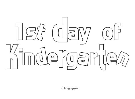 1st day kindergarten coloring page