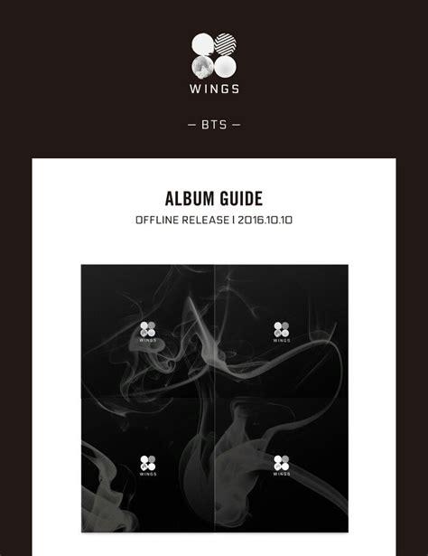 download mp3 full album wings bts 2nd full lenght album wings pre order kpop tees ph