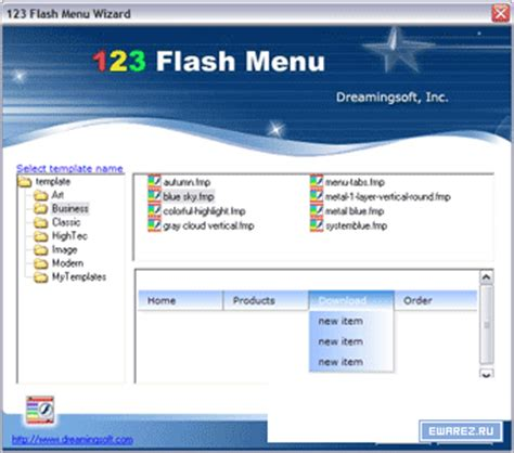 123 flash menu template pack serial full