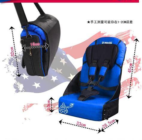 portable child car seat cushion portable child car seat baby car air cushion baby mbl010