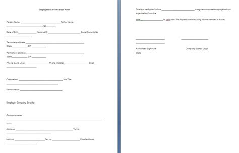 employment forms template employment verification form template free formats excel