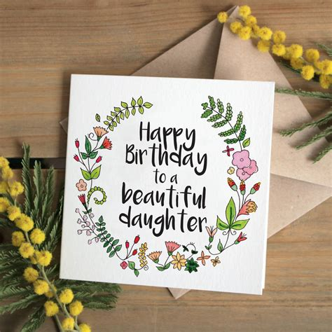 beautiful card floral happy birthday to a beautiful card by