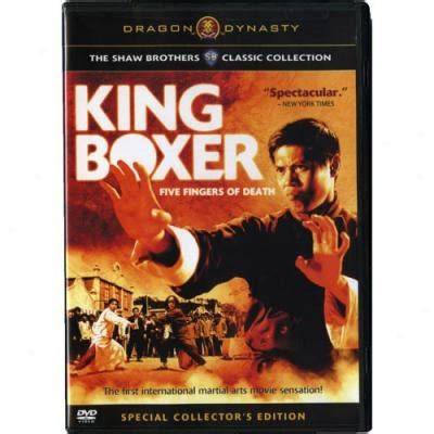 film mandarin king of gambler 7 kilos spanish dvd blu ray movies online store