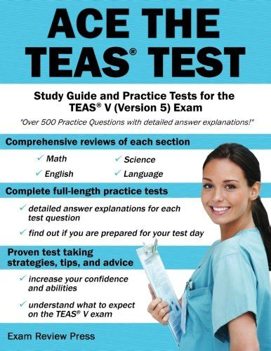 teas test sections save 42 ace the teas test study guide and practice