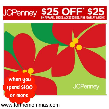 Jcp Gift Cards - jcpenney 25 off 25 coupon with 100 gift card ftm