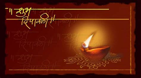 Wedding Wishes Chandigarh by Diwali 2017 Best Quotes Smses Wishes To On